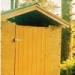 icon-box-outhouse-sm